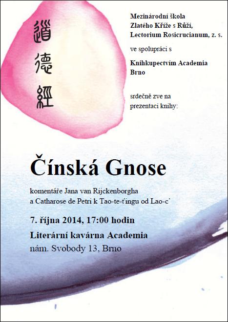 plakat_a4_cinska_gnose-brno2014-2